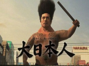 Velký japonský hrdina.